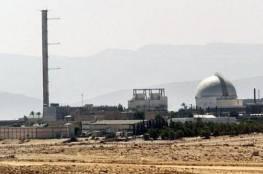 دراسة: حرب 1973 شكلت اختبارا لتأثير الردع النووي الإسرائيلي