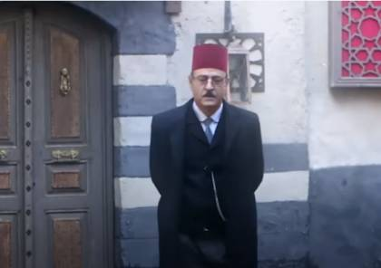 حقيقة وفاة الفنان بسام كوسا الممثل السوري