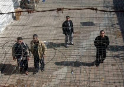 """23 من أهالي أسرى غزة يزورن 15 أسيرًا بـ """"رامون"""""""