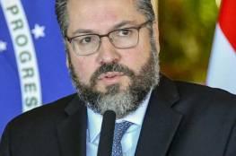 وفد دبلوماسي برازيلي يصل إسرائيل اليوم في زيارة تستمر أياماً