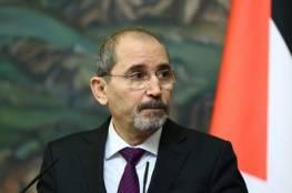 الأردن:  القضية الفلسطينية هي القضية المركزية و السلام لن يتحقق دون حلها