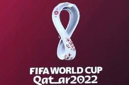"""أول منتخب عربي يبلغ الدور النهائي في تصفيات إفريقيا لمونديال """"قطر 2022"""""""