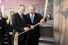 بوتين يفتتح نصبا تذكاريا في القدس تكريما لضحايا حصار لينينغراد
