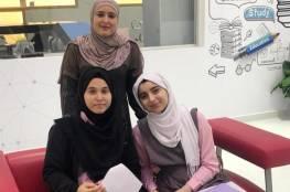 مدارس فلسطينية تفوز بمراكز متقدمة في مسابقة الابتكار بقطر