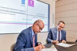 بنك فلسطين يوقع مذكرة تفاهم مع برنامج الأمم المتحدة الإنمائي