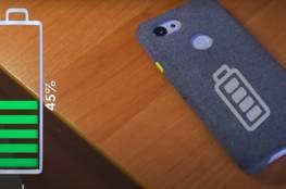 موتورولا تكشف عن تقنية جديدة لشحن الهواتف عن بعد