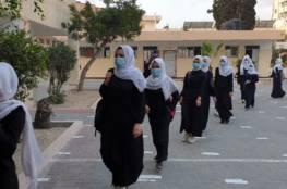 التعليم بغزة: تحديات تواجهنا بظل ازدياد الإصابات.. وتسجيل حالات بين الطلبة والمعلمين متوقع