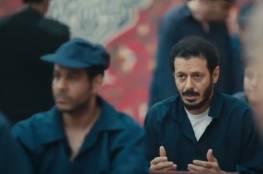 شاهد.. مسلسل ملوك الجدعنة الحلقة 16 كاملة مصطفى شعبان
