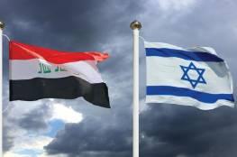 بالفيديو: طفل في العراق يحمل ألعابا عليها علم إسرائيل يثير جدلا عن مصدرها