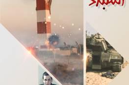 صور : كتائب القسام توجه رسالة لنتنياهو في ذكرى أسر شاليط
