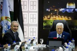 الرئيس ينفي أمام المخابرات المصرية فرضه عقوبات على غزة وهذا ما قالته حماس ..