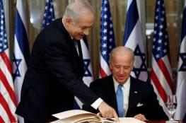 سيناتور أمريكي يحذر.. سياسة بايدن تجاه إيران قد تُشكل تهديدًا وجوديًا لإسرائيل