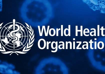 «الصحة العالمية»: الدخول إلى السنة الثانية من جائحة كورونا قد يكون أصعب مما واجهناه