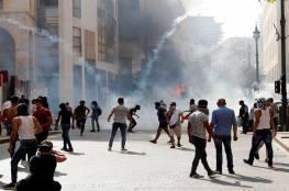 اشتباكات بين متظاهرين وقوى الأمن بمحيط البرلمان وسط بيروت.. والجيش يدعو لضبط النفس