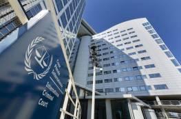 """""""رسائل سرية ومشفرة لعشرات الدول"""".. إسرائيل تتحرّك دوليًا للضغط على الجنائية الدوليّة.."""