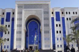 """جامعة الإسراء تعلن عن مؤتمرها العلمي """"منظمة التعاون الإسلامي والقضية الفلسطينية"""""""