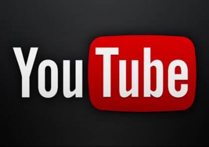 """يوتيوب يجرى تغييرات جديدة لــ ملاءمة الشاشات """"التاتش"""""""