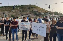 """مظاهرات في الداخل تنديداً بـ""""تواطؤ"""" الشرطة الإسرائيلية وتقاعسها عن محاربة الجريمة"""