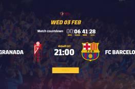 بث مباشر .. القنوات الناقلة لمباراة برشلونة وغرناطة اليوم في كأس ملك اسبانيا 2021