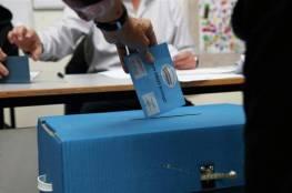 وزير اسرائيلي: الذهاب للانتخابات ضربة للاقتصاد وللإسرائيليين