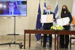 مشروع ربط كهربائي بين إسرائيل واليونان وقبرص الرومية.. اليك تفاصيله