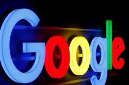 """إجبار رئيس """"غوغل"""" على الاعتذار: الإنترنت ليس """"غابة"""""""