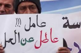 """""""حماس"""" تطالب الأمم المتحدة بالوقوف أمام مسؤولياتها تجاه العمال العاطلين عن العمل"""