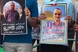 المحكمة العليا للاحتلال تقرر عدم تجميد الاعتقال الإداريّ للأسير علاء الأعرج المضرب منذ /73/ يومًا