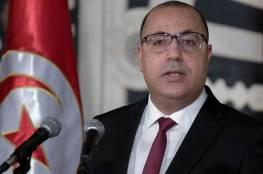 المشيشي:سأسلم السلطة لأي شخص يختاره الرئيس التونسي