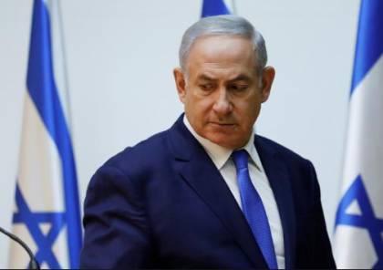 اعتقال إسرائيلي هدد نتنياهو وزوجته بالقتل