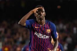 برشلونة يستبق ألاعيب ديمبيلي بقرار حاسم