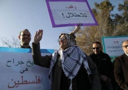 وقفة ضد إخلاء منزل عائلة الصباغ في الشيخ جراح