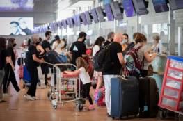 اعتبارًا من ظهيرة الأربعاء.. إغلاق المجال الجوي الإسرائيلي بالكامل والحجر الفندقي للعائدين