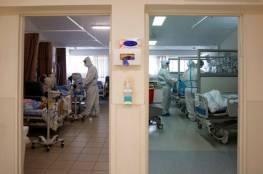 الحكومة الإسرائيلية تخصص 10 مليارات شيكل لمكافحة طفرات كورونا المقبلة