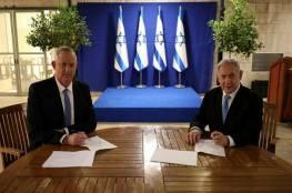 وزير اسرائيلي: غانتس سينضم لحكومة برئاسة نتنياهو إذا تخطى نسبة الحسم