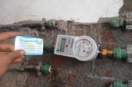 نابلس: تشديد الإجراءات فور سحب الرواتب وتحديد دوام مراكز شحن عدادات المياه