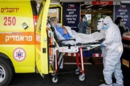 قلق في إسرائيل حول ارتفاع معدلات الاصابة بكورونا