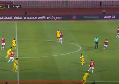 القناة الرياضية السعودية بث مباشر يوتيوب - مباريات الدوري السعودي