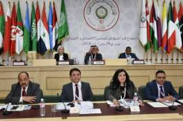 القاهرة: اجتماع تحضيري للمجلس الاقتصادي والاجتماعي على مستوى كبار المسؤولين