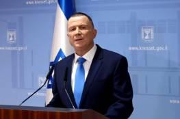 إدلشتاين: غانتس يرتكب جريمة بحق صحة الإسرائيليين