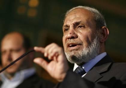 الزهار: حماس لم تعط هدنة أبدية للاحتلال والتهدئة وسيلة من وسائل المقاومة لالتقاط الأنفاس