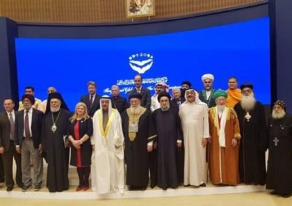 الحاخام الأكبر لإسرائيل يلتقي ملك البحرين ويدعو للتطبيع