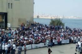 فلسطينيون أمام السفارة الكندية.. يطالبون بفتح ابواب الهجرة