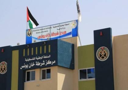 غزة: هيئة حقوقية تطالب بالتحقيق في تعرض مواطن للتعذيب لدى شرطة خانيونس