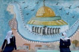 ماذا ينبغي أن تتوقع فلسطين من إدارة بايدن ؟
