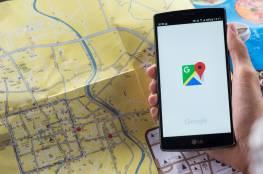 4 مزايا بخرائط جوجل لا يعرفها الكثير