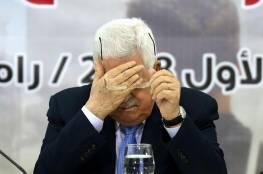 قناة عبرية: أبو مازن لا يستطيع القيام بانتفاضة اخرى.. ووقف السلطة للتنسيق الأمني هو لعب بالنار!!