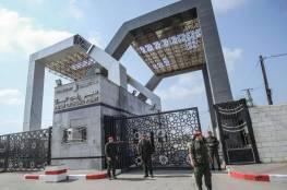 """""""إسرائيل"""" تنقل رسالة إلى مصر بشأن معبر رفح..ضغوط على السلطة لوضع آلية للمنحة القطرية"""