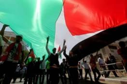"""قوى رام الله تعلن تنظيم مجموعة فعاليات بمناسبة ذكرى انطلاقة حركة """"فتح"""""""