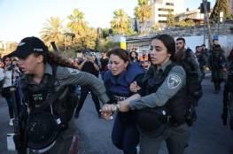"""""""مدى"""" يصدر تقريرا حول الاعتقالات الاسرائيلية للصحافيين في فلسطين"""